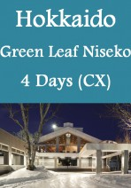 Cathay Pacific - The Green Leaf Niseko Village 4 Days