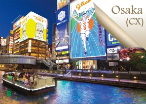 Cathay Pacific - Osaka 3 Days Package