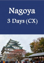 Cathay Pacific - Nagoya 3 Days