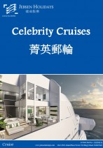 Celebrity Edge - 10 nights Western Mediterranean Cruise Holidays