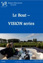 Le Boat VISION Series - Self-Drive Boating 9 Days Vacation - Canal du Midi, France