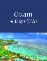 United Airlines - Guam 4 Days