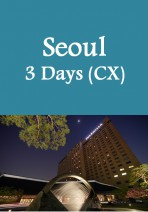 Cathay Pacific - Seoul The Shilla 3 Days