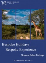 Diamond Travel Specials - Skukuza 3 Days Safari Package