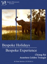 自遊自主 - 清萊 Anantara Golden Triangle Elephant Camp & Resort 4 天