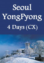 Cathay Pacific - Gangwon-do Pyeongchang Yongpyong Resort 4 Days
