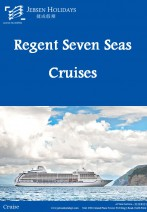 Seven Seas Mariner - 117 nights World Cruise