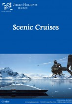 Scenic Eclipse - 11 nights Antarctica Cruise Holiday