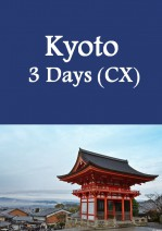 Cathay Pacific - Kyoto 3 Days
