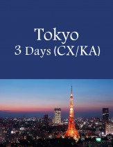 Cathay Pacific / Cathay Dragon - Tokyo 3 Days
