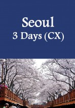 Cathay Pacific - Seoul L7 Hotels 3 Days