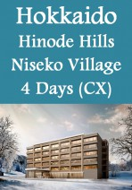 Cathay Pacific - Hinode Hills Niseko Village Hokkaido 4 Days Ski Package