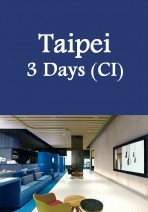 China Airlines - Taipei The Place 3 Days