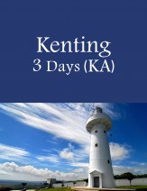 Cathay Dragon - Kenting 3 Days