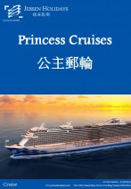 Enchanted Princess - 7 Nights Spain, Gibraltar, France, Italy Cruise Holidays