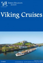 Viking Cruises - 7 Nights Romantic Danube Cruise Holidays