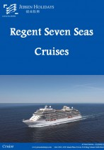 Seven Seas Explorer - Imperial Glory Cruise Holidays