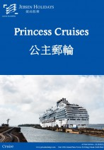 Island Princess - 113 Nights World Cruise