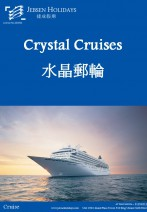 Crystal Symphony - 7 Nights Italy, Greece, Malta Cruise Holidays
