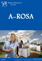 MS A-Rosa Flora - 7 Nights Romance on Rhine & Moselle River Cruise