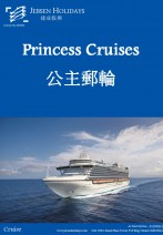 Crown Princess - 14 Nights Land of Midnight Sun Cruise Holidays