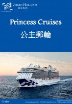 Royal Princess - 7 nights Alaska Cruise Holidays