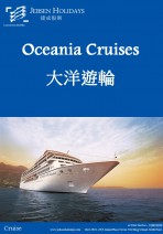 Nautica - 14 Nights China, Taiwan, Japan & Korea Cruise Holidays