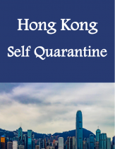 14 nights Quarantine Package with transfer - Designated Quarantine Hotels